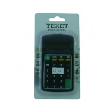 Small 8 Digit Calculator