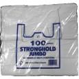 """White Vest Carrier Bag  (12"""" x 19"""" x 23"""")"""