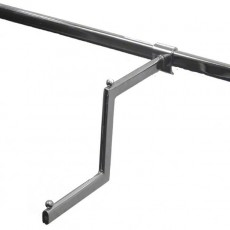 Stepped Arm For Oval Bar